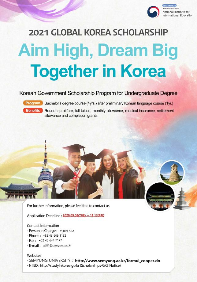 [Semyung University] 2021 Global Korea Scholarship Application Guidelines for Undergraduate Degrees
